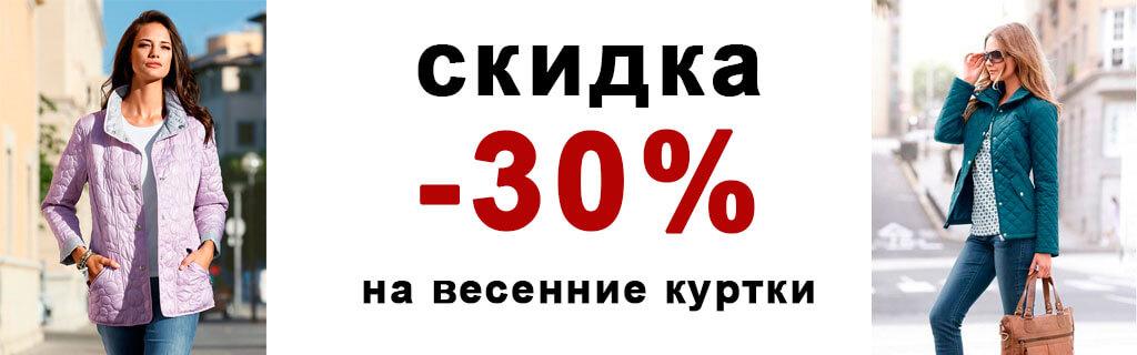 синтепон-30%
