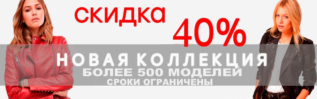 dlya-vk